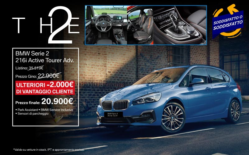 bmw the 2
