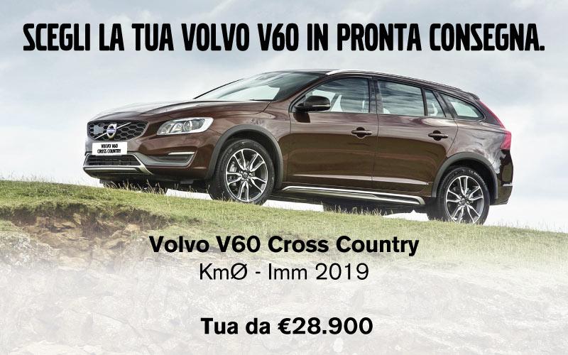 volvo V60 CC km0