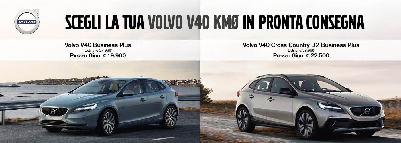 Volvo V40 km0