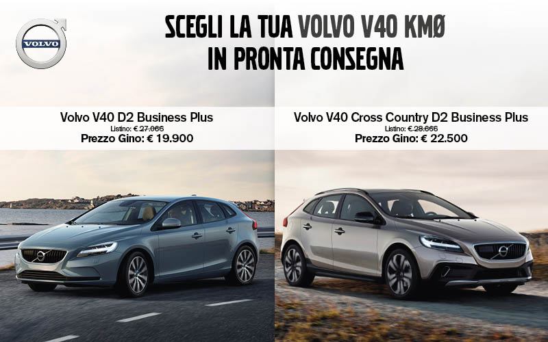 Volvo V40 E V4 Cross Country Gino Concessionaria Ufficiale Volvo