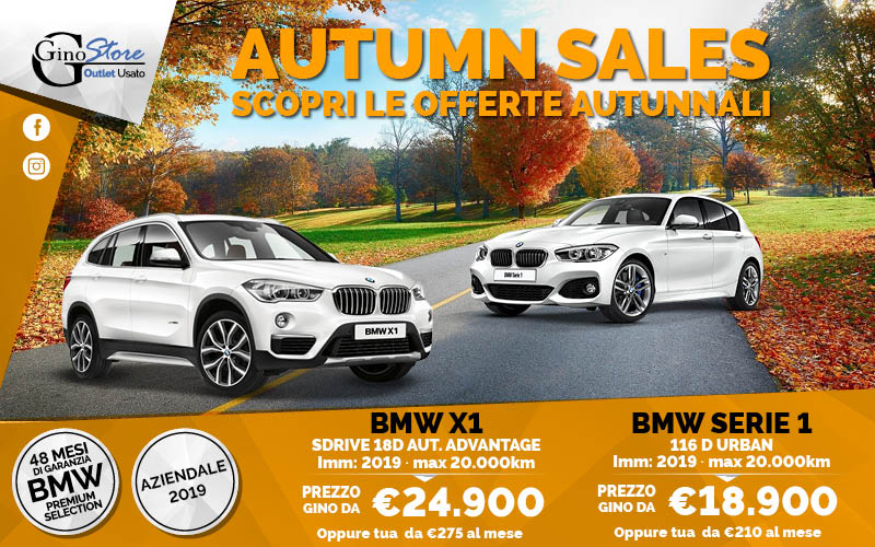 BMW Serie 1 e X1